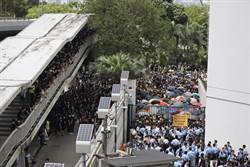 港網民號召堵路癱瘓中學生考試?警發文譴責