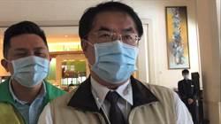 黃偉哲:台南防疫「順時中」沒有「順友宜」