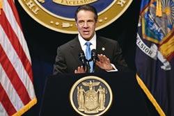 紐約州長不選總統