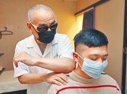 視障按摩補助4.5萬 2300人受惠