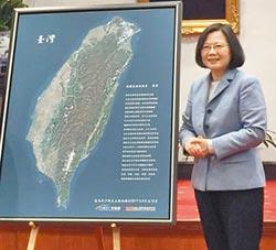 台灣為什麼重要