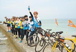 澎湖自行車逍遙遊 專業領騎