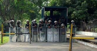 為防疫「禁止探監帶食物」 委內瑞拉監獄暴動釀47死