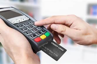信用卡繳稅優惠超多?神秘金流曝光