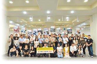 中國科技大學 創新育才品質保證