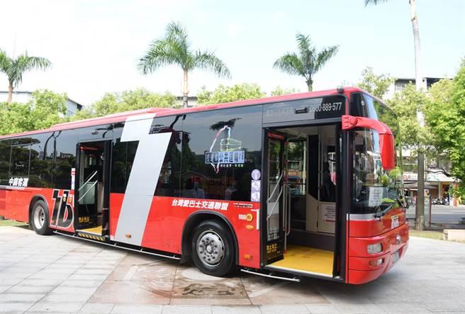 16路公車從彰化火車站到台中免費搭1個月,雖然防疫期間,仍有不錯搭乘率,中鹿客運有信心,未來計畫增加每整點都發車。(彰化縣政府提供/吳敏菁彰化傳真)