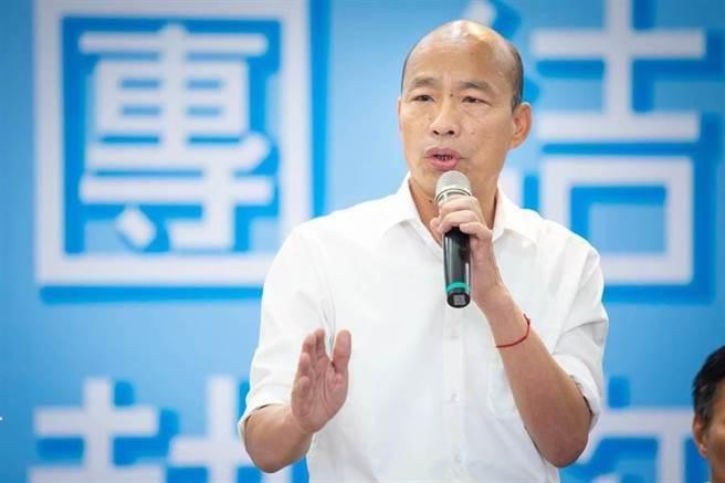 前高雄市長韓國瑜。(圖/中時資料照)