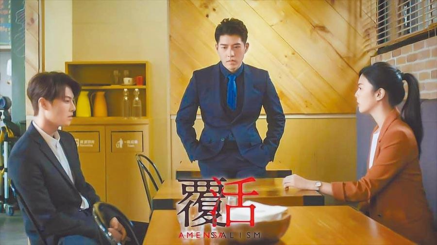 吳岳擎(中)在《覆活》中和邱勝翊(左)、任容萱飆戲。(摘自IG)