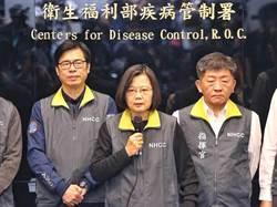 慘了?台灣防疫若民粹化 港媒揭兩大後遺症