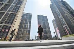 公積金貸款購屋 單人最高240萬RMB