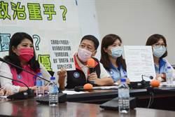 李進勇盯場選務、陳時中缺席演練 藍議員批政治追殺韓國瑜