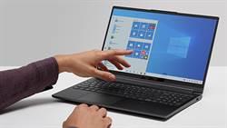 發現零時差攻擊 Windows 10 2004版恐延後推出