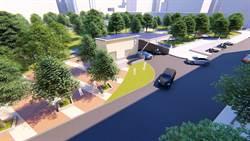 新北板橋、樹林3前瞻停車場公告發包 預計2022完工