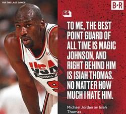 NBA》喬丹親口澄清:沒擋刺客進夢一隊