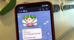 悠遊付全面開放註冊慶滿月 16款LINE貼圖免費用