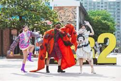 2020青春設計節改線上展 口罩變時尚配件