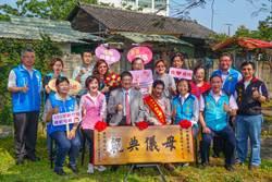 竹東鎮民宋羅菊獲選模範母親 鼓勵孩子讀書翻轉貧窮