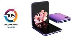 三星摺疊機Galaxy Z Flip DxOMark 相機分數揭曉