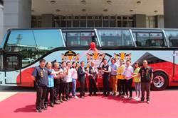苗栗大型復康巴士啟用!可容納6輪椅接送更方便