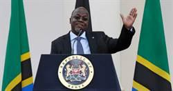 山羊、水果都驗出陽性!進口試劑嚴重瑕疵 坦尚尼亞緊急退貨