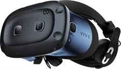 宏達電VIVE Cosmos可換式外部追蹤面板即日上市