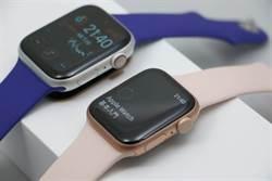 Apple Watch Series 6 將有五大新特色 很強大超期待