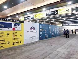 台中車站新商場9月試營運 年底40商家進駐