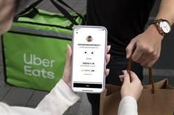天后蔡依林代言 Uber Eats App 小費功能上線!