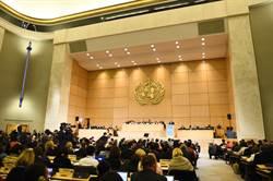 美UN代表團發推文挺台 陸推特強烈反擊