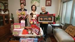 板橋區公所表揚39位模範母親