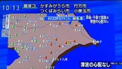 關東地區4日晚間發生芮氏規模5.5的強震