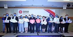 台灣精品醫療防疫國家隊成軍上線雲端搶單