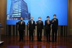 銀行公會舉辦「金融資安聯防教育訓練研討會」