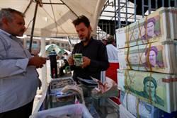 伊朗貨幣由「里亞爾」改為「土曼」
