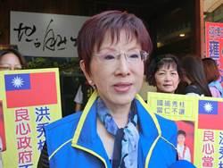 洪秀柱:罷韓沒有贏家 是全民皆輸的醜聞