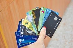 繳稅分期免息 綁台灣Pay抽HR-V