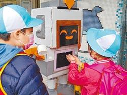疫樣創意 機器人小漾幫你消毒