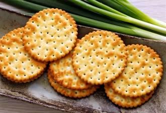 零嘴也要顧健康!珠蔥餅乾吃得到蔬菜與纖維