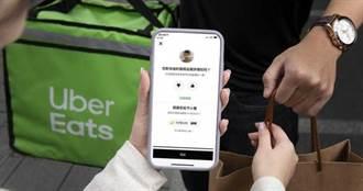 Uber Eats App推「小費」鼓勵餐廳業、外送員 大邀蔡依林、林美秀代言品牌
