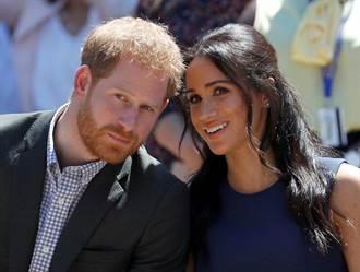 梅根哈利兩字真言 打趴女王和王室