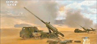 法凱撒雙胞胎 陸新型車載榴炮服役