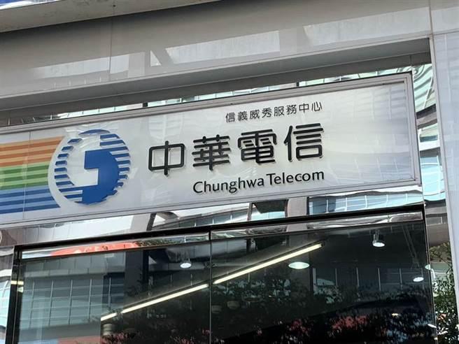 中華電5G將開台 首推4K雲端遊戲