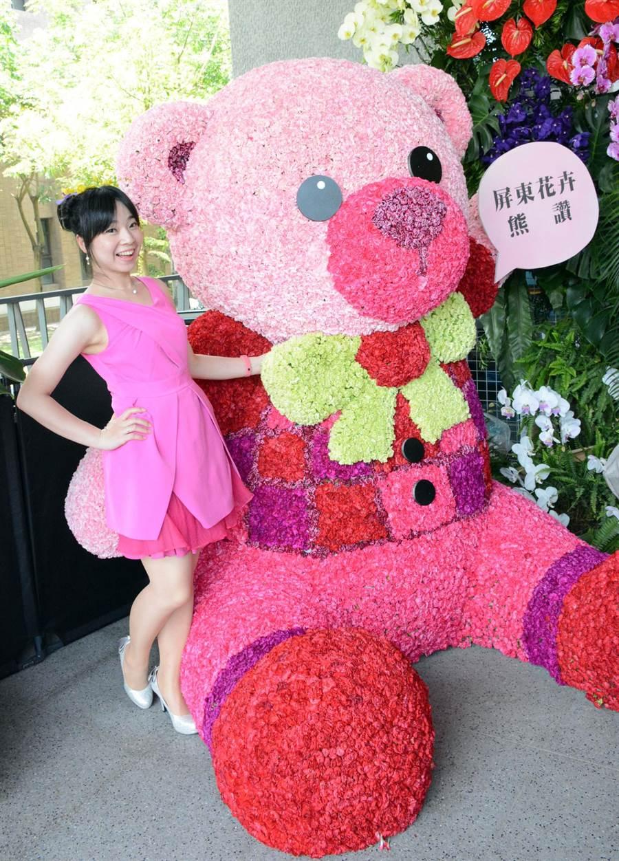 屏縣府打造大型花熊,可愛模樣讓民眾爭相打卡拍照。(林和生攝)