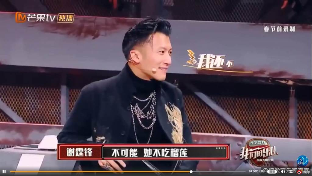 蕭敬騰揭曉冷笑話答案,謝霆鋒立刻回應。(圖/翻攝自微博)