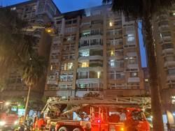 松山國宅凌晨火警 1員警及民眾受傷送醫