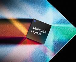 三星Exynos 1000晶片曝光 AMD加持效能擊敗高通S865