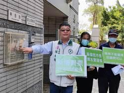 民進黨南市黨部主委選戰 陳世輝告潘新傳妨害投票