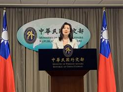 外交部證實 2友邦提案WHA討論台灣參與議題