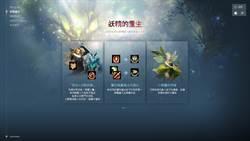 《天堂M》妖精改版技能重點搶先登場 5/5線上記者會帶領玩家迎接新紀元