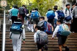 港疫情趨緩 港府預計下午宣布學校復課